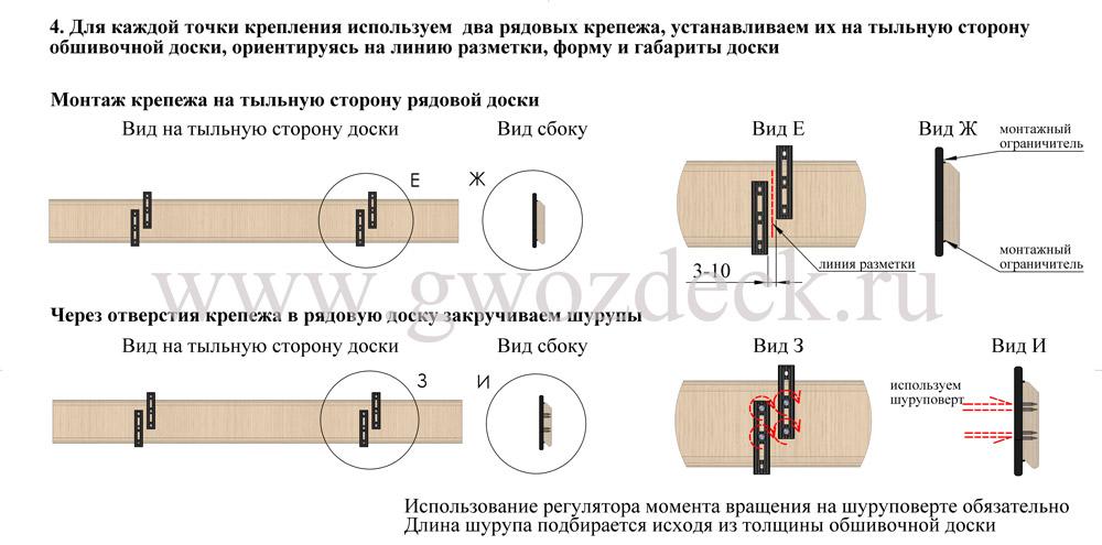 Схема монтажа DUET · Схема